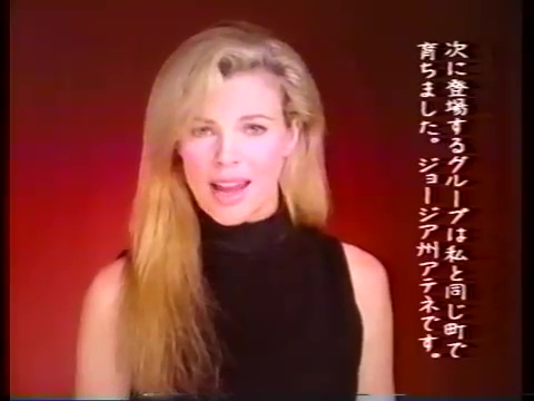Kim Basinger presents the R.E.M on MTV Japan 1991